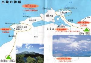 国譲りの神話、松江・出雲の地図