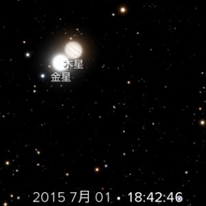 2015年7月1日 金星と木星が接近