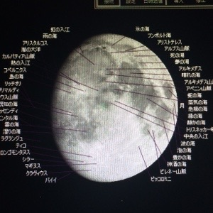 20151024-224248.jpg