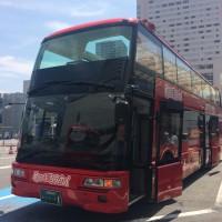 広島の観光バス めいぷるスカイ