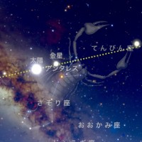 占星術で蠍座を示す、星空の画像