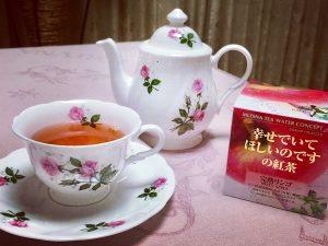 お茶の葉占い