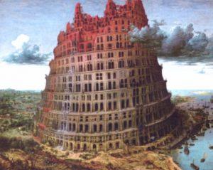 バベルの塔、tower