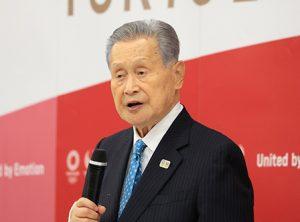 2021年2月 オリンピック組織委員会会長を辞任する森喜朗さん